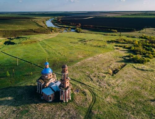 Вдоль Красивой Мечи из Тульской в Липецкую область